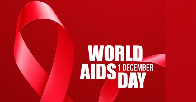 دهم آذرماه، روز جهانی مراقبت در مقابل ایدز