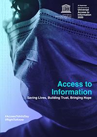 هفتم مهرماه، روز جهانی دسترسی همگانی به اطلاعات