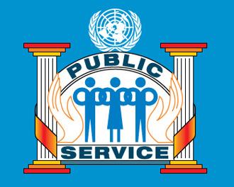 دوم تیرماه؛ روز جهانی خدمات عمومی